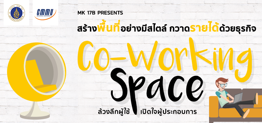 co-working space in pattaya